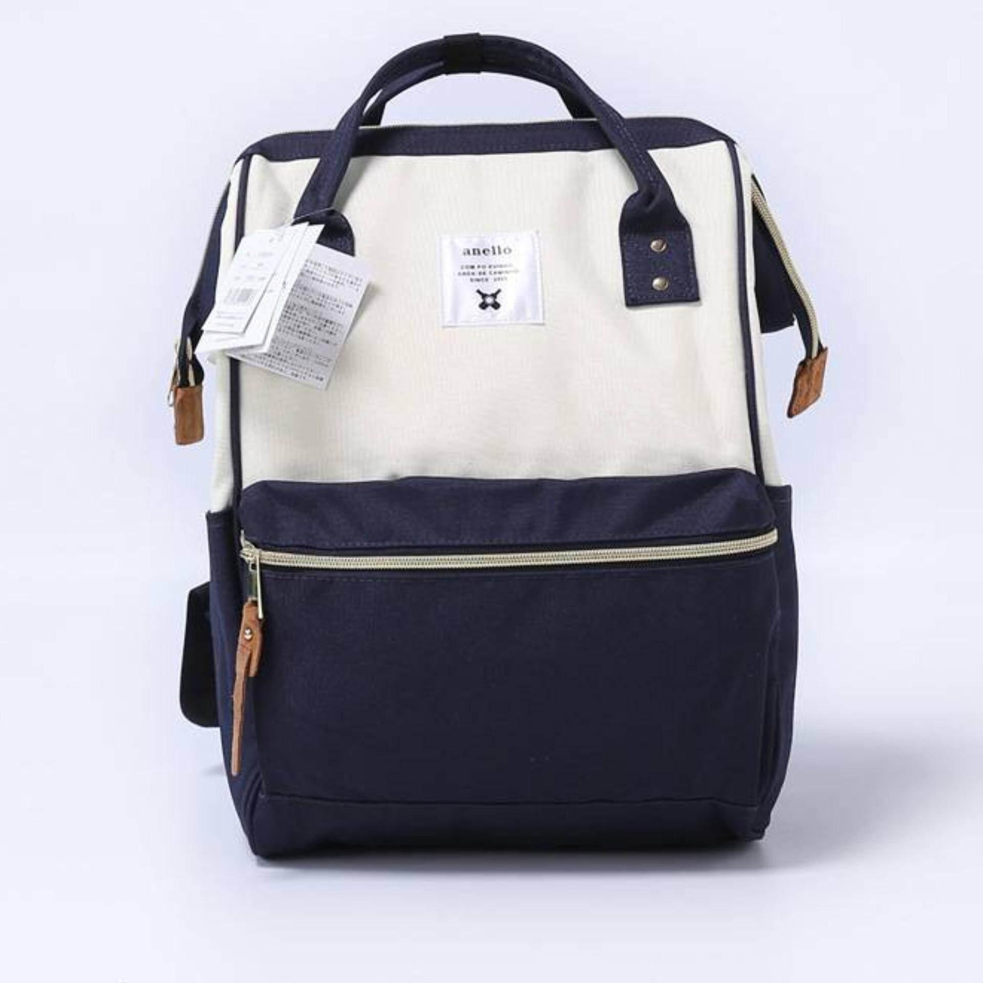 บัตรเครดิต ธนชาต  แพร่ Anello Regular Backpack กรม-ขาว