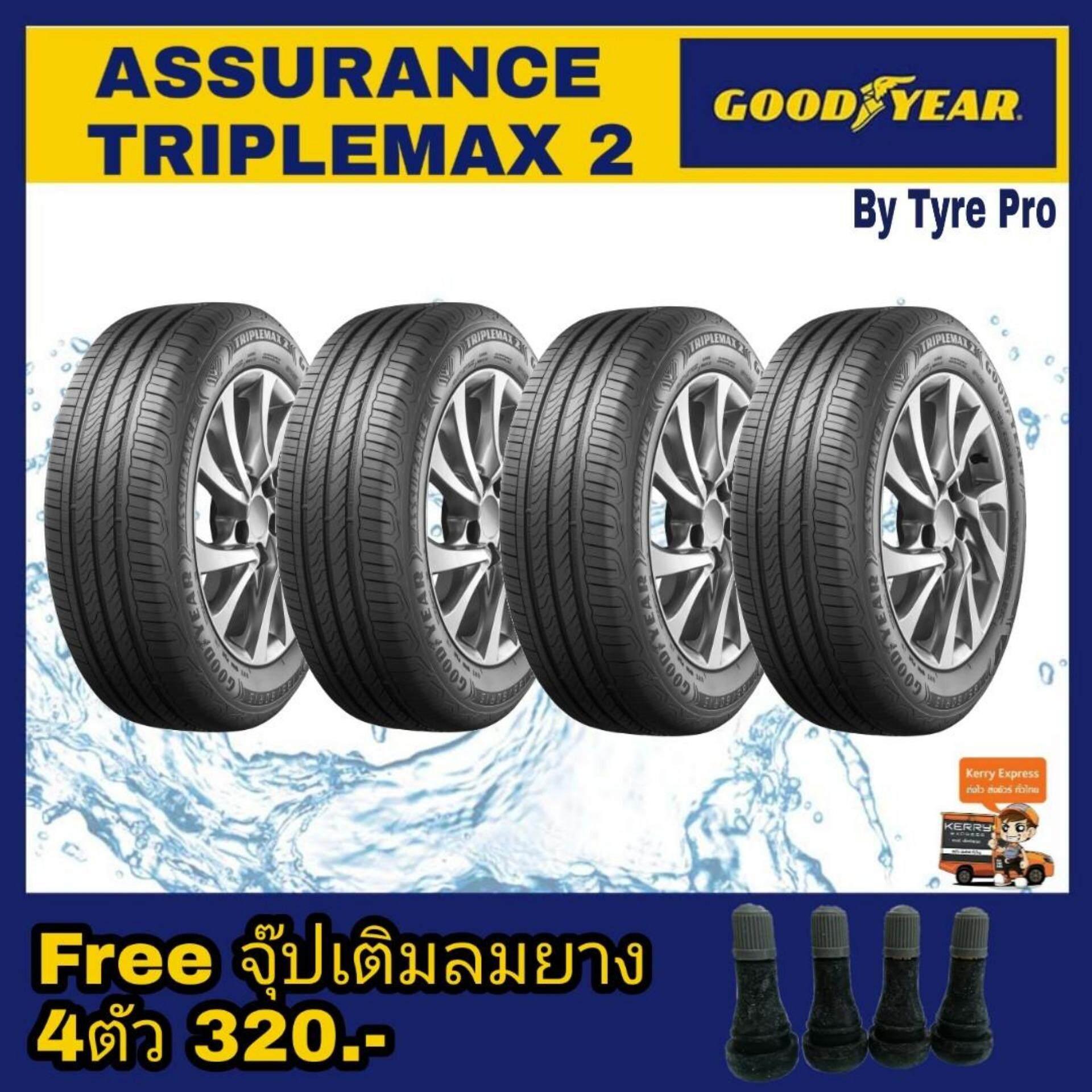 ประกันภัย รถยนต์ ชั้น 3 ราคา ถูก น่าน Goodyear ยางรถยนต์ขอบ16 195/50R16 รุ่น Assurance TripleMax2 (4 เส้น)