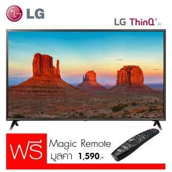 LG UHD  Smart TV 49 รุ่น 49UK6300PTE + Magic Remote