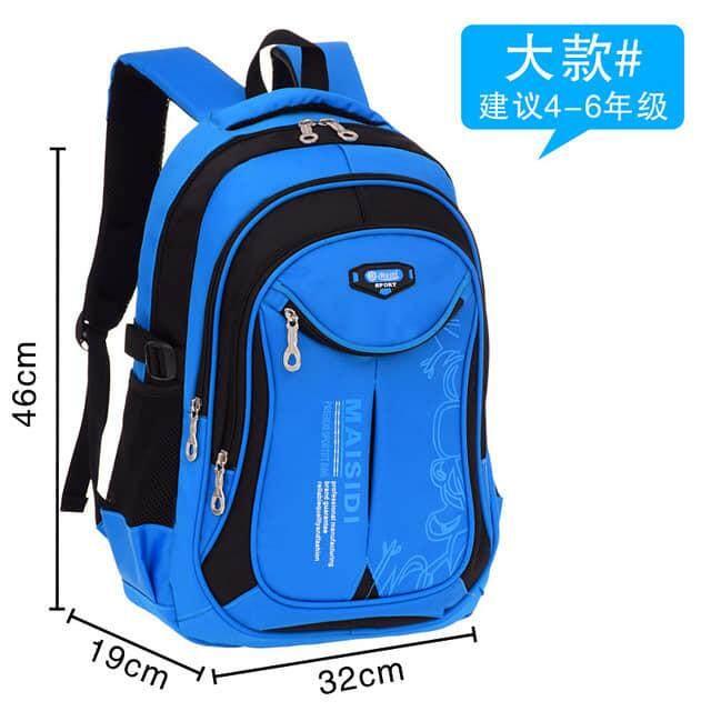 กระเป๋าสะพายพาดลำตัว นักเรียน ผู้หญิง วัยรุ่น กระบี่ Backpack กระเป๋าเป้ กระเป๋าเดินทาง  กระเป๋าเป้สะพายหลัง กระเป๋าแฟชั่น กระเป๋าแฟชั่นสไตล์วัยรุ่น   1 ใบ