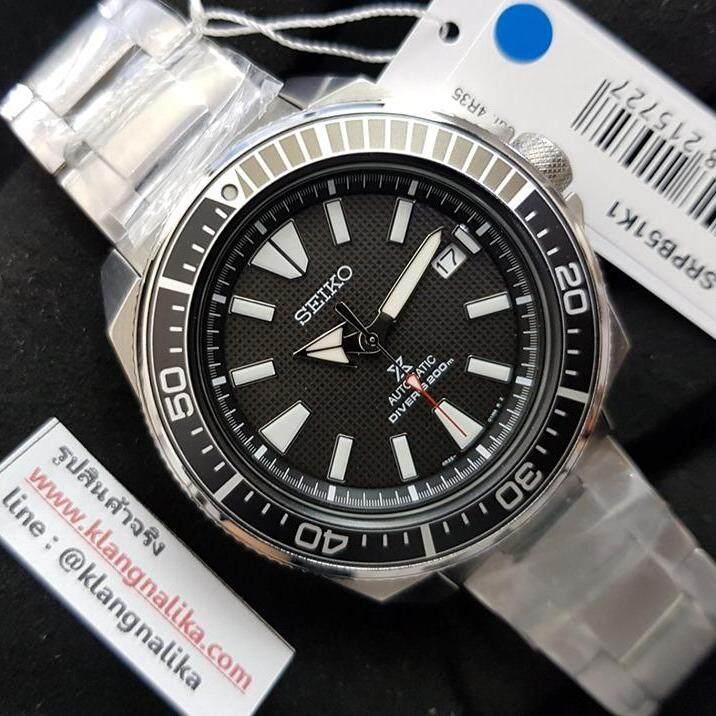 อุทัยธานี นาฬิกา Seiko Prospex Automatic Samurai Diver s 200M รุ่น SRPB51K1