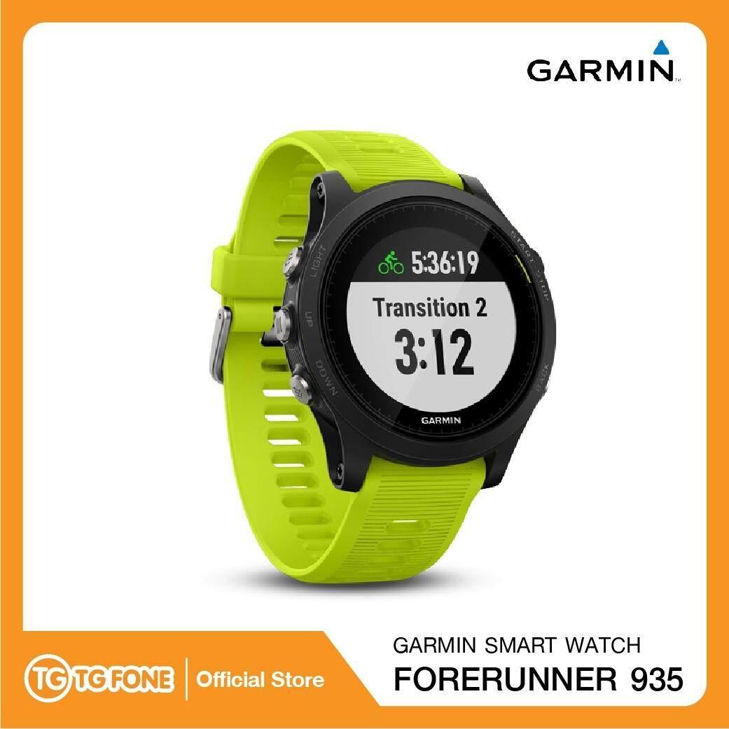 สอนใช้งาน  โคราชกรุงเทพมหานคร GARMIN Smart Watch Forerunner 935