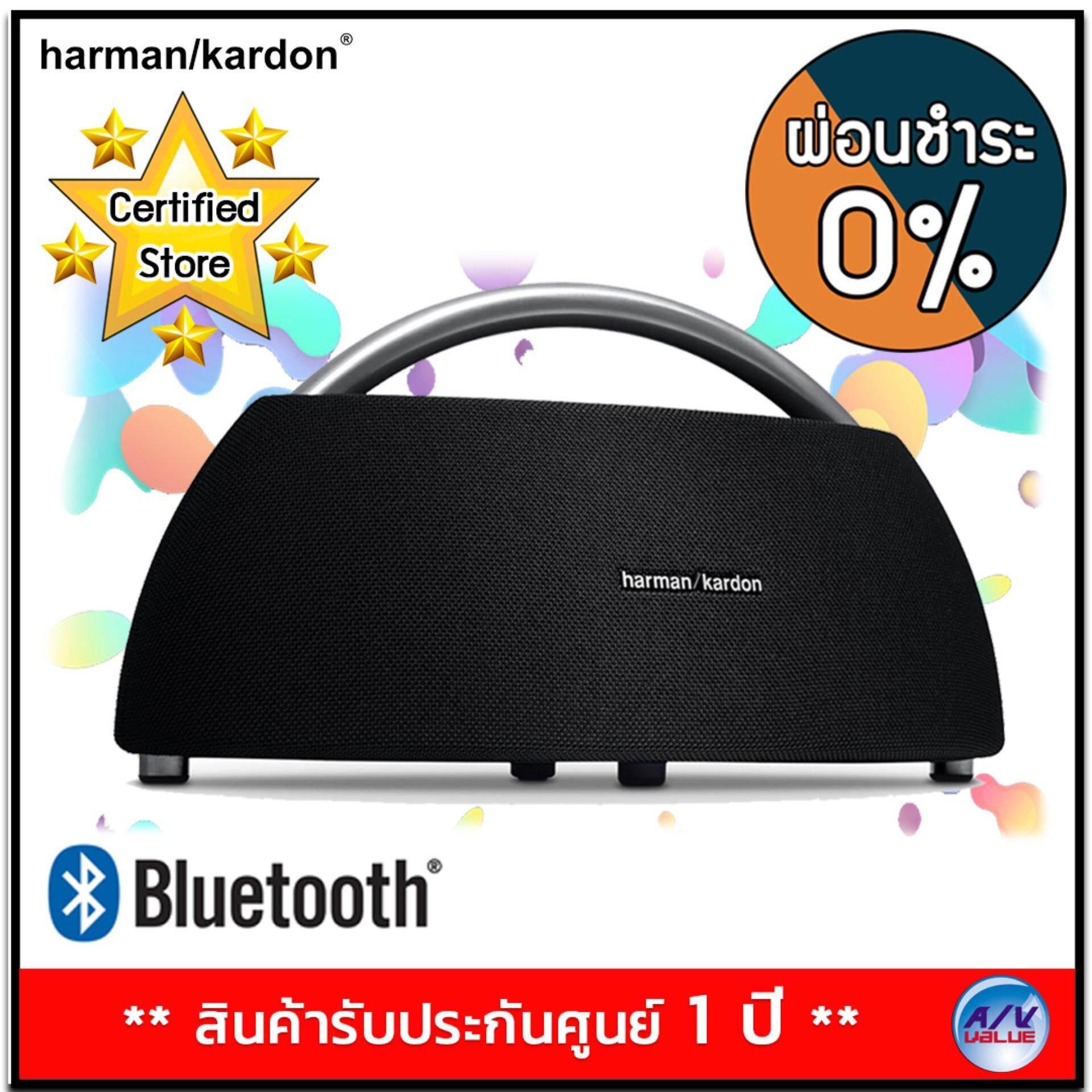 การใช้งาน  กาญจนบุรี Harman Kardon Bluetooth Speaker รุ่น GO+ Play Mini (Black)