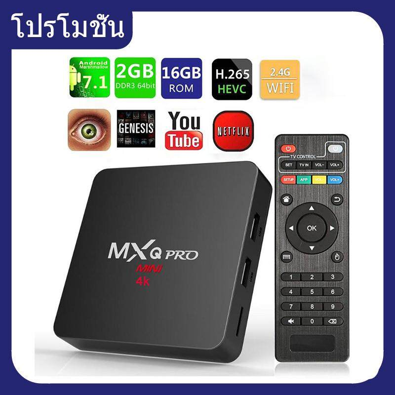 พังงา MXQ Pro Smart Box Android 7.1 Amlogic S905W 4K Quad Core 64bit 1GB/8GB by Egreat (สีดำ)