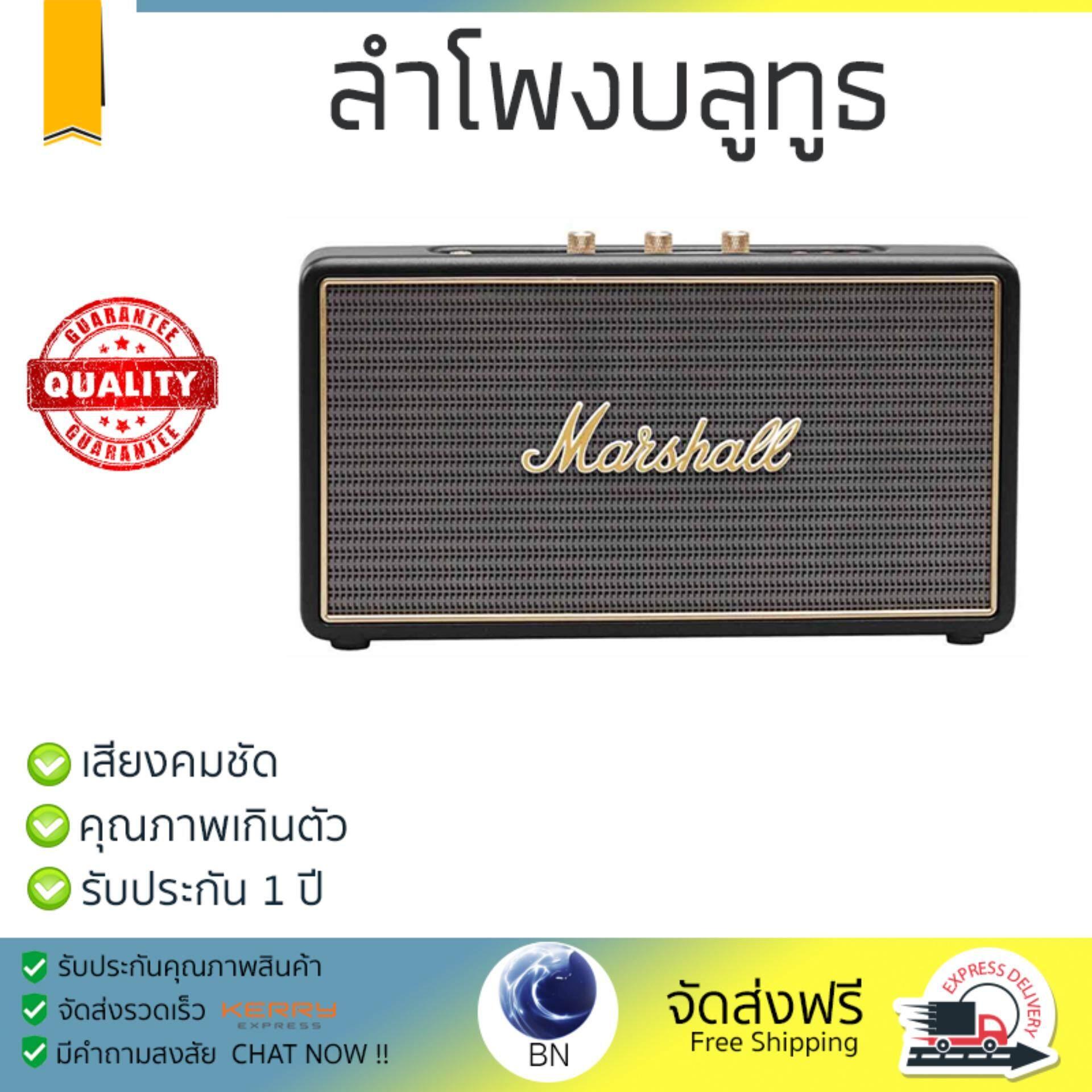 การใช้งาน  จัดส่งฟรี ลำโพงบลูทูธ  Marshall Bluetooth Speaker 2.1 Stockwell Black เสียงใส คุณภาพเกินตัว Wireless Bluetooth Speaker รับประกัน 1 ปี