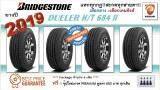 เลย Bridgestone 265/60 R18 ยางปี 19 DUELER H/T 684 II (Made in Thailand)  จำนวน 4 เส้น (ยางใหม่ ไร้ตำหนิ !! 100% BEST QUALITY)