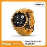 นราธิวาส GARMIN Smart Watch Instinct (Sun Burst)