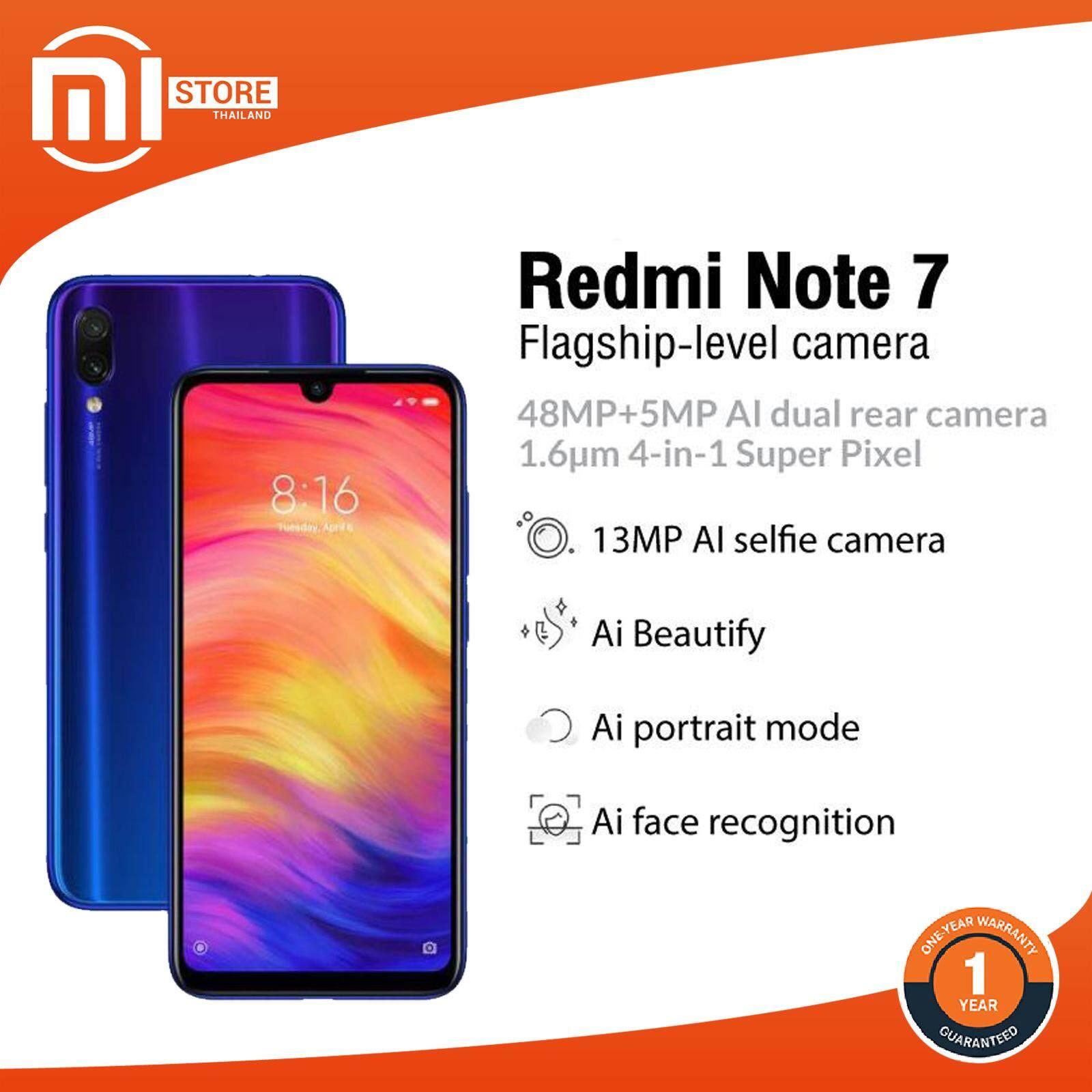 ยี่ห้อนี้ดีไหม  ขอนแก่น Mi Store - Mi Store - Xiaomi Redmi Note 7 3GB RAM 32GB ROM