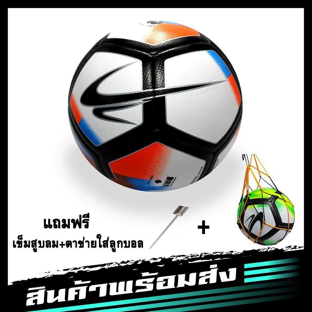 ยี่ห้อนี้ดีไหม  ลูกฟุตบอล ฟุตบอล หนัง football เบอร์ 5 หนังเย็บ PVC รุ่น W2 (เติมลมพร้อมใช้งาน)