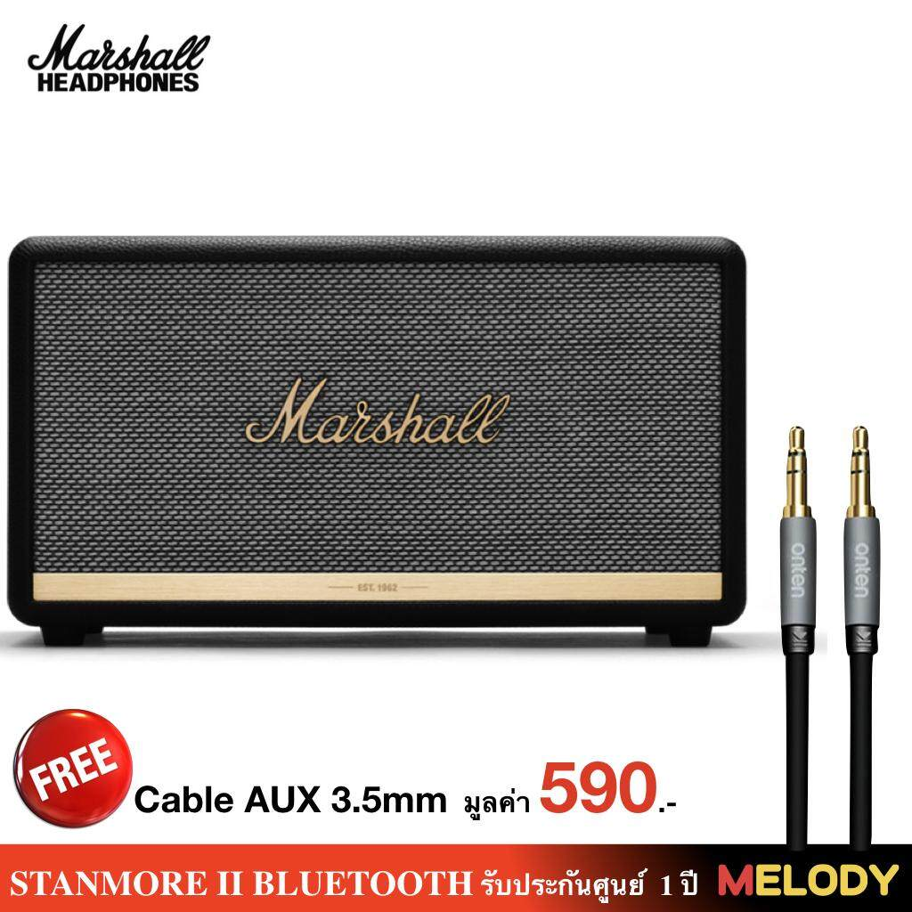 Marshall STANMORE II Bluetooth 5.0 with Qualcomm aptX แถมฟรี Cable AUX 3.5mm มูลค่า 590.- รับประกันศูนย์ MARSHALL 1 ปี