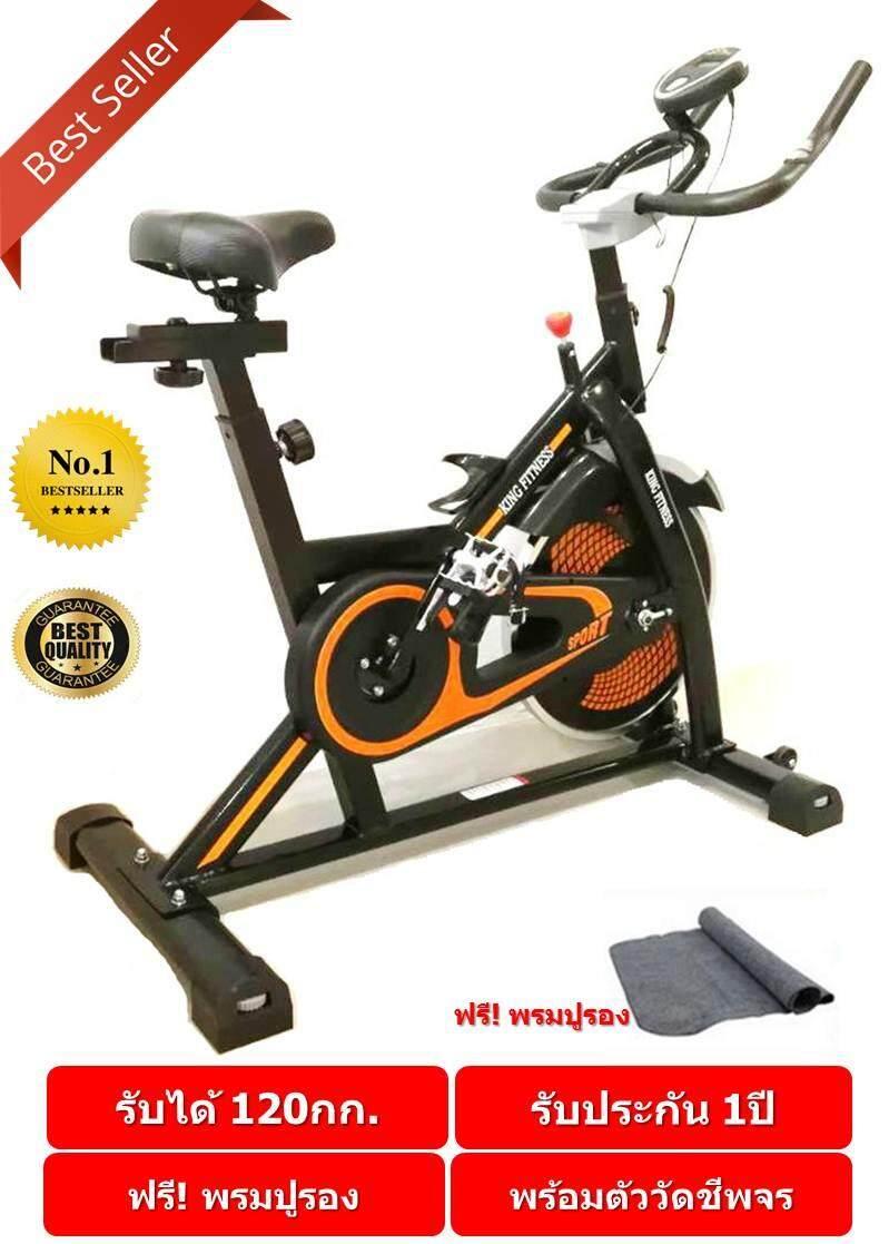 จักรยานออกกำลังกาย สปินไบท์ SPINNING BIKE (ส่วนสูงผู้ใช้150-180ซม.)