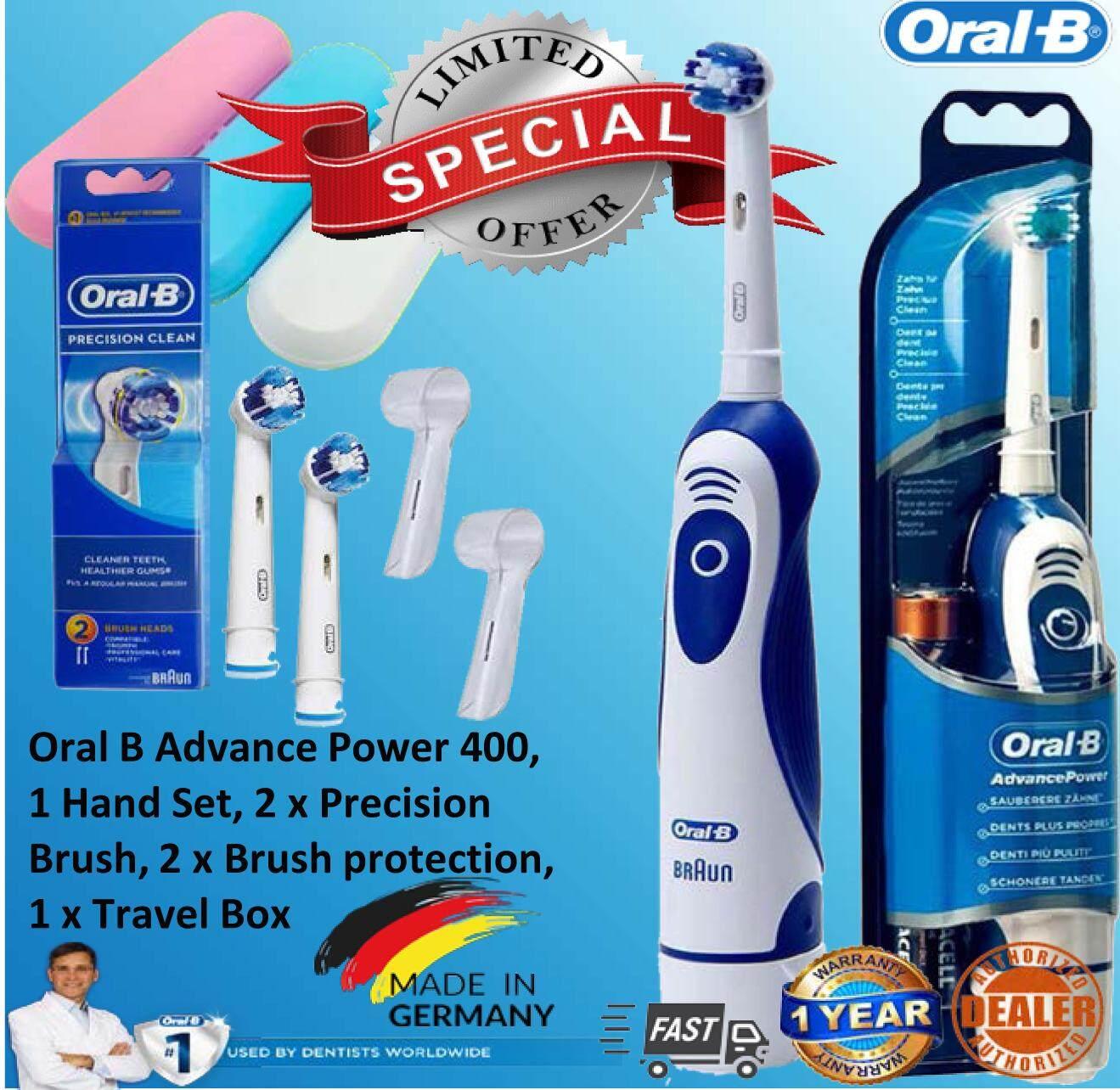 นครราชสีมา Special Edition Oral B Advance Power 400  DB 4010 Battery Powered Electric Toothbrush   Travel Bag    2 x Precision Clean   2 x Brush protection