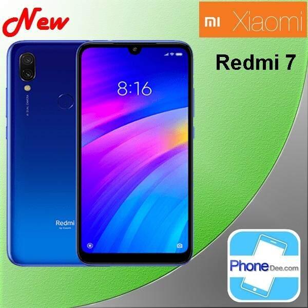 ปราจีนบุรี Xiaomi Redmi 7 (3/32GB) - ประกันศูนย์ไทย 15 เดือน
