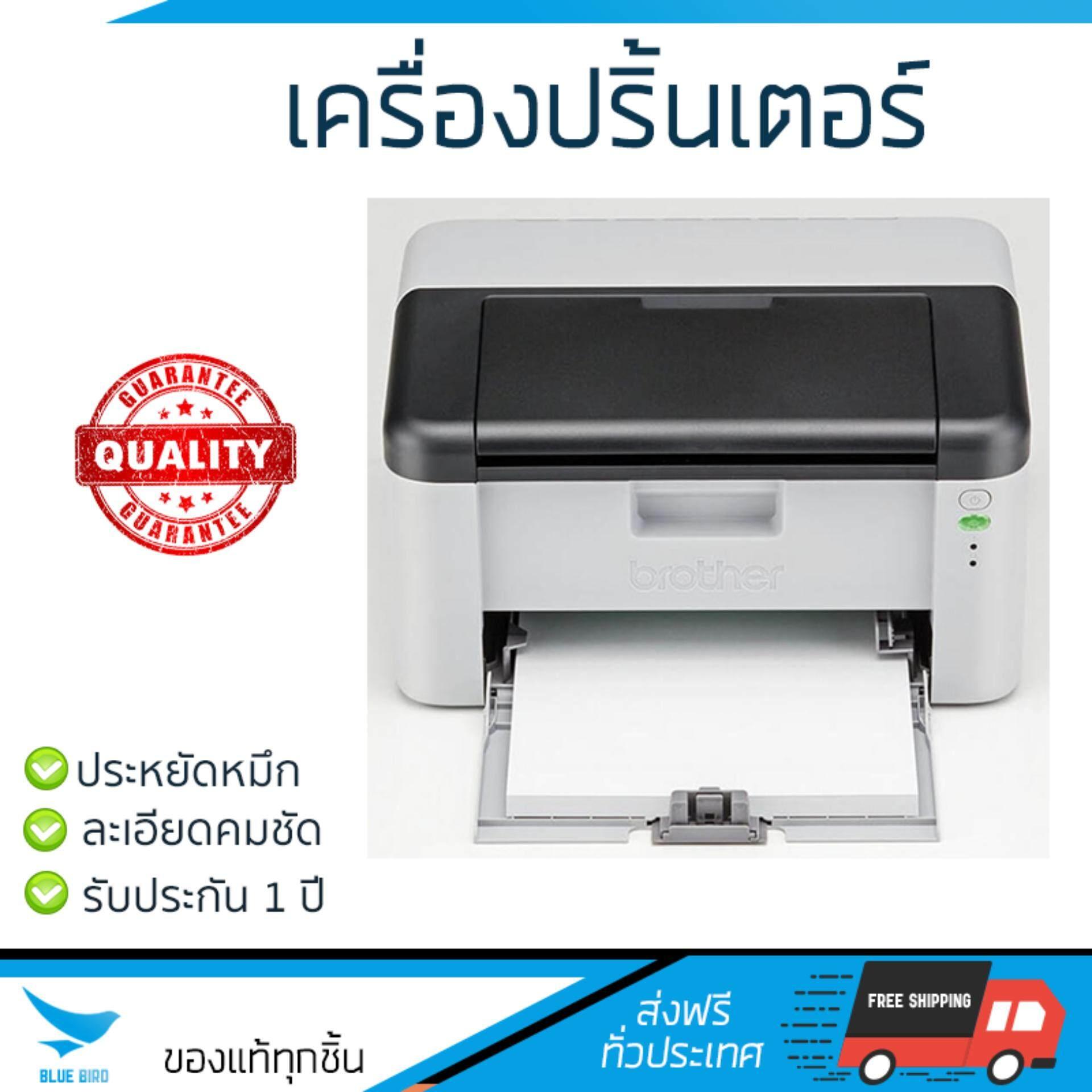 ขายดีมาก! โปรโมชัน เครื่องพิมพ์เลเซอร์           BROTHER ปริ้นเตอร์ เลเซอร์ รุ่น LS HL-1210WIFI             ความละเอียดสูง คมชัด พิมพ์ได้รวดเร็ว เครื่องปริ้น เครื่องปริ้นท์ Laser Printer รับประกันสินค