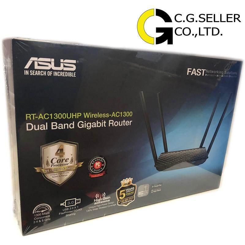 ขายดีมาก! มาใหม่ ของแท้ ส่งฟรี ! ASUS RT-AC1300UHP ประกันศูนย์ไทย 5ปีส่งโดยKERRY ASUS RT-AC1300UHP Dual-Band Wi-Fi HIGH POWER Router
