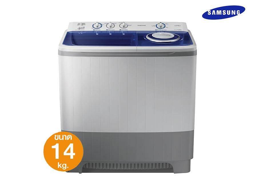 Samsung เครื่องซักผ้าถังคู่ 14 กก. รุ่น WT16J8LEC สินค้าใหม่ประกันศูนย์