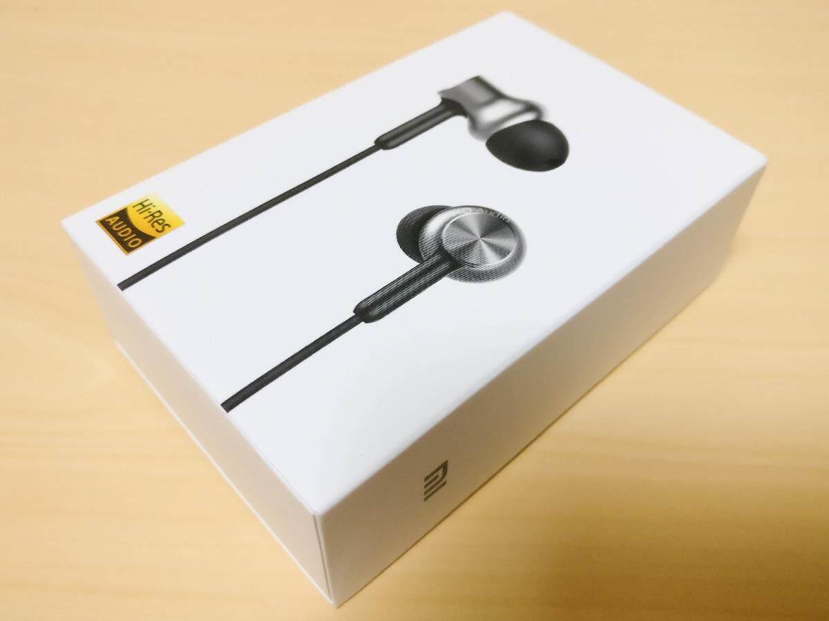 การใช้งาน  ชลบุรี Xiaomi QTEJ02JY In-Ear Headphones Pro HD  Silver หูฟังชนิดใส่ในหู Pro
