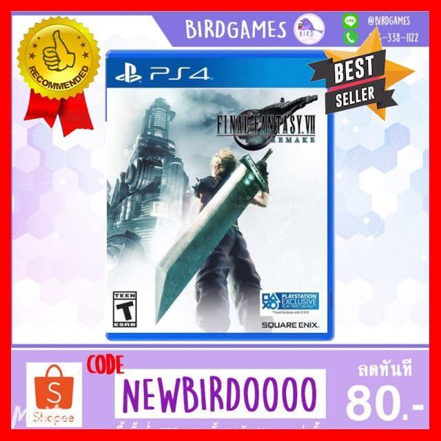 PS4 : Final Fantasy VII Remake (R3) Final 7 Free Shipping