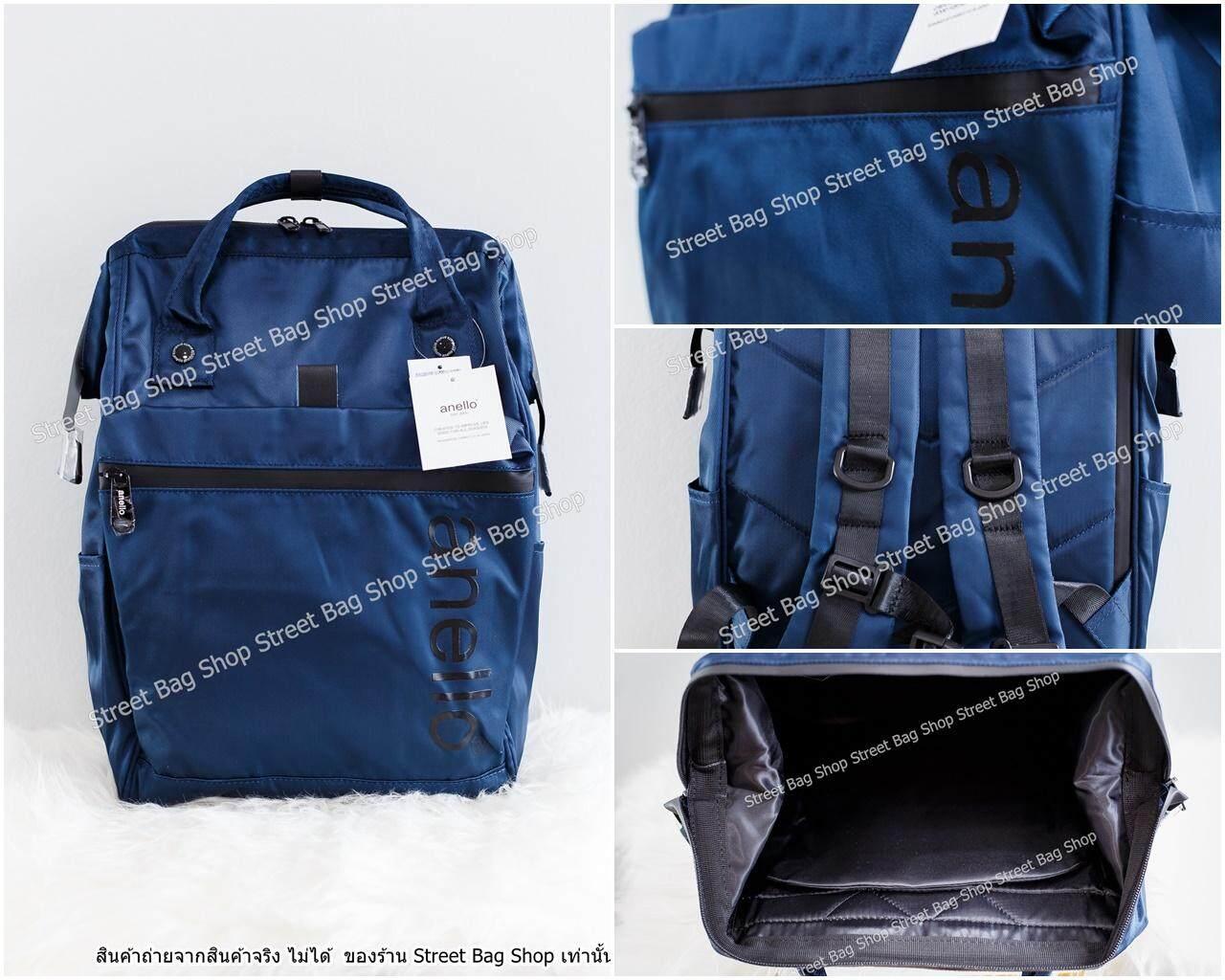 ปทุมธานี ของแท้ กระเป๋าเป้ Anello Repellency Waterproof Classic Size สีกรม
