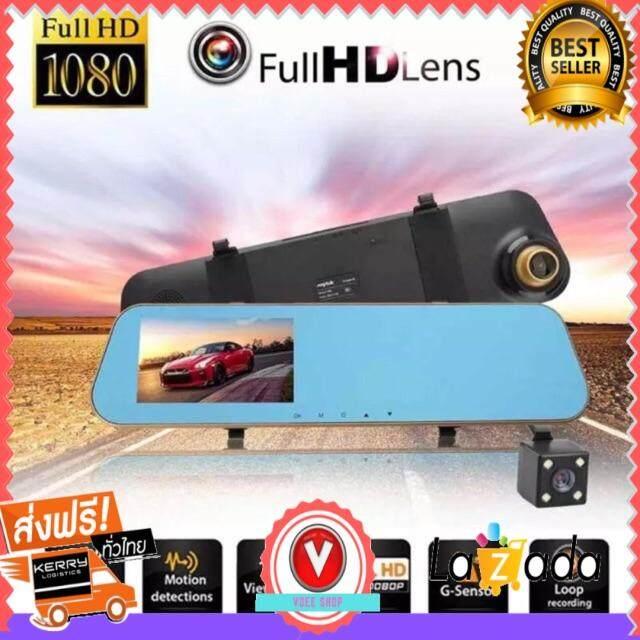 สุดยอดสินค้า!! ส่งฟรี Kerry!! กล้องติดรถยนต์  กล้องติดรถยนต์ กล้องหน้า กล้องหลัง ติดกระจกมองหลัง รุ่น XH303 กล้องติดรถยนต์ full hd ชัดทั้งกลางวัน กลางคืน