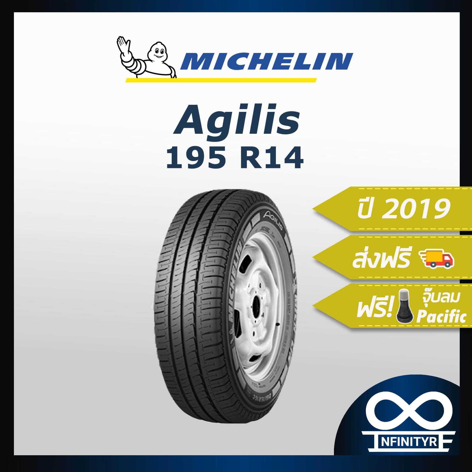 นครนายก 195R14 Michelin มิชลิน รุ่น Agilis (ปี2019) ฟรี! จุ๊บลมPacific เกรดพรีเมี่ยม