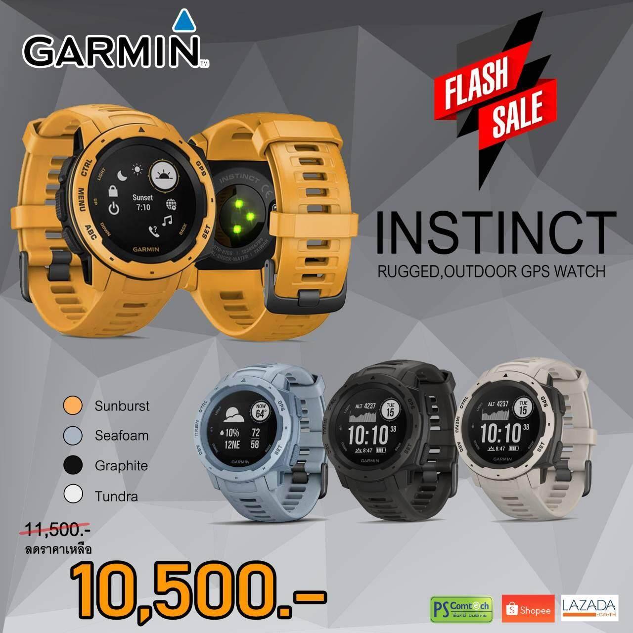 สอนใช้งาน  ฉะเชิงเทรา Garmin Instinct นาฬิกาจีพีเอส