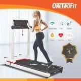 OneTwoFit 3.0 HP Full Folding Smart Treadmill เครื่องออกกำลังกายมัลติฟังก์ชั่นที่ทำงานเงียบเป็นพิเศษ