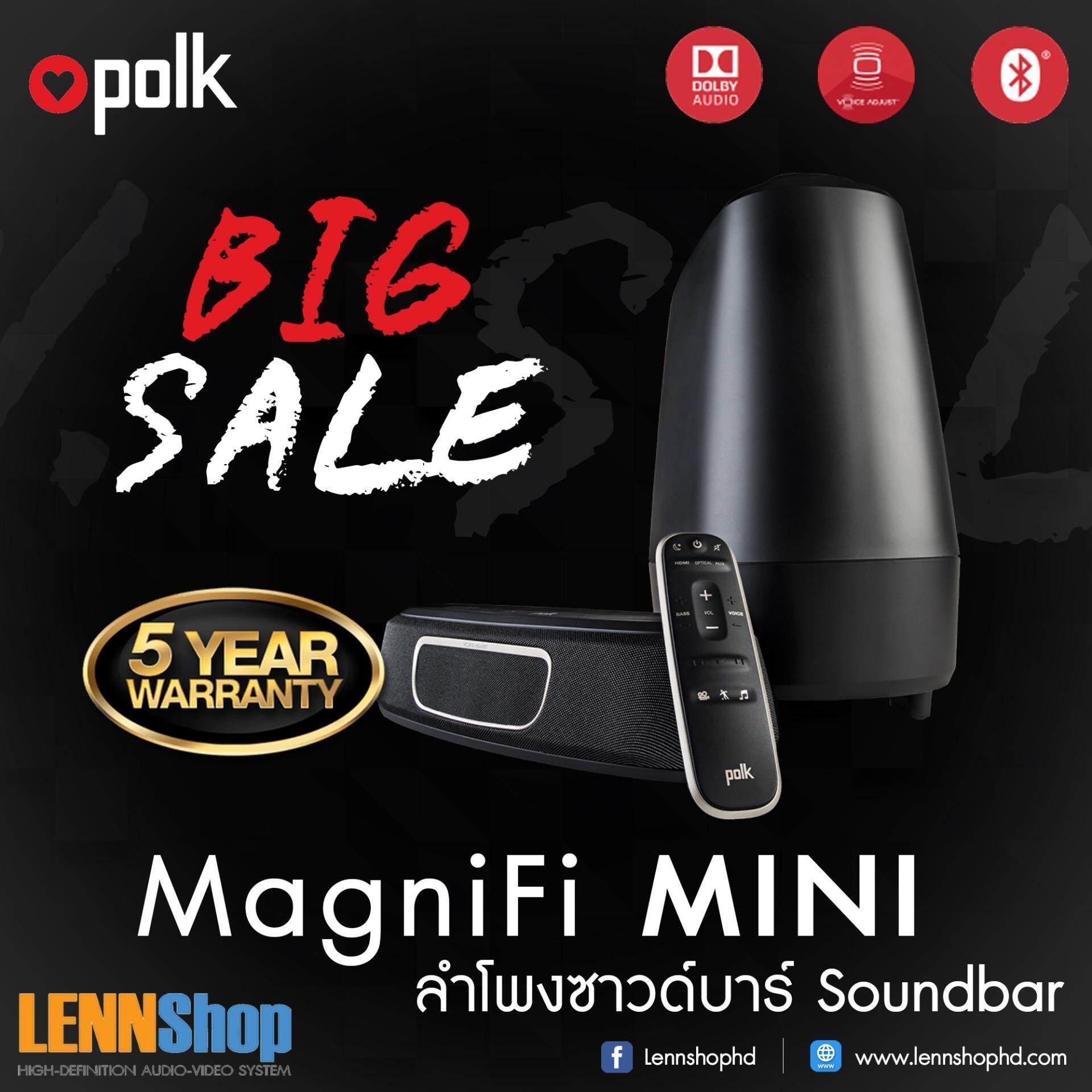 ยี่ห้อนี้ดีไหม  นครพนม POLK MagniFi Mini Soundbar with Wireless Subwoofer and Bluetooth รับประกัน 5ปี ศูนย์ POWER BUY จัดจำหน่ายโดย LENNSHOP ตัวแทนจำหน่ายเป็นทางการ