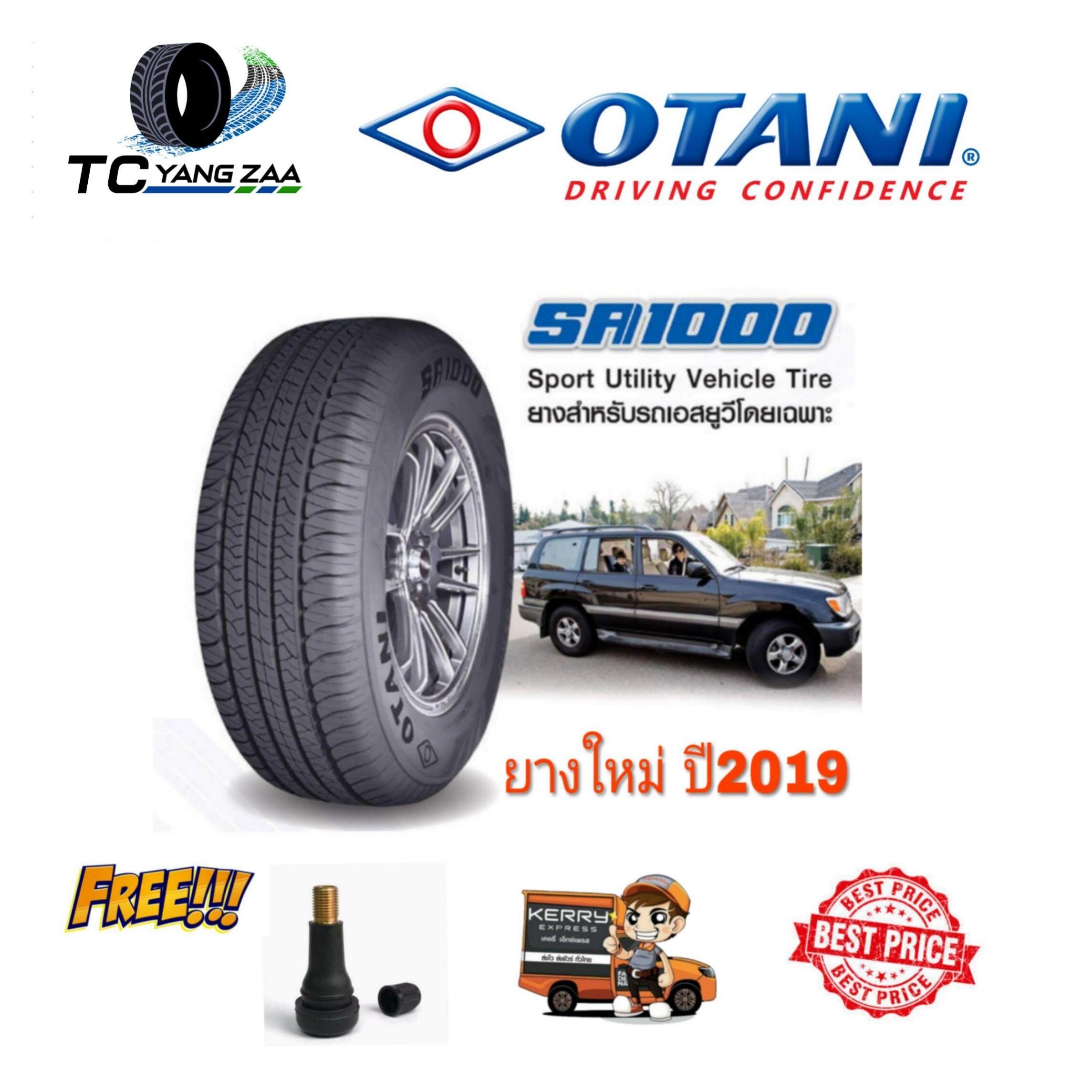 ประกันภัย รถยนต์ แบบ ผ่อน ได้ ยโสธร ยางรถยนต์ OTANI 265/60R18XL (ขอบ18) SA1000 แถมจุ๊บลมยาง