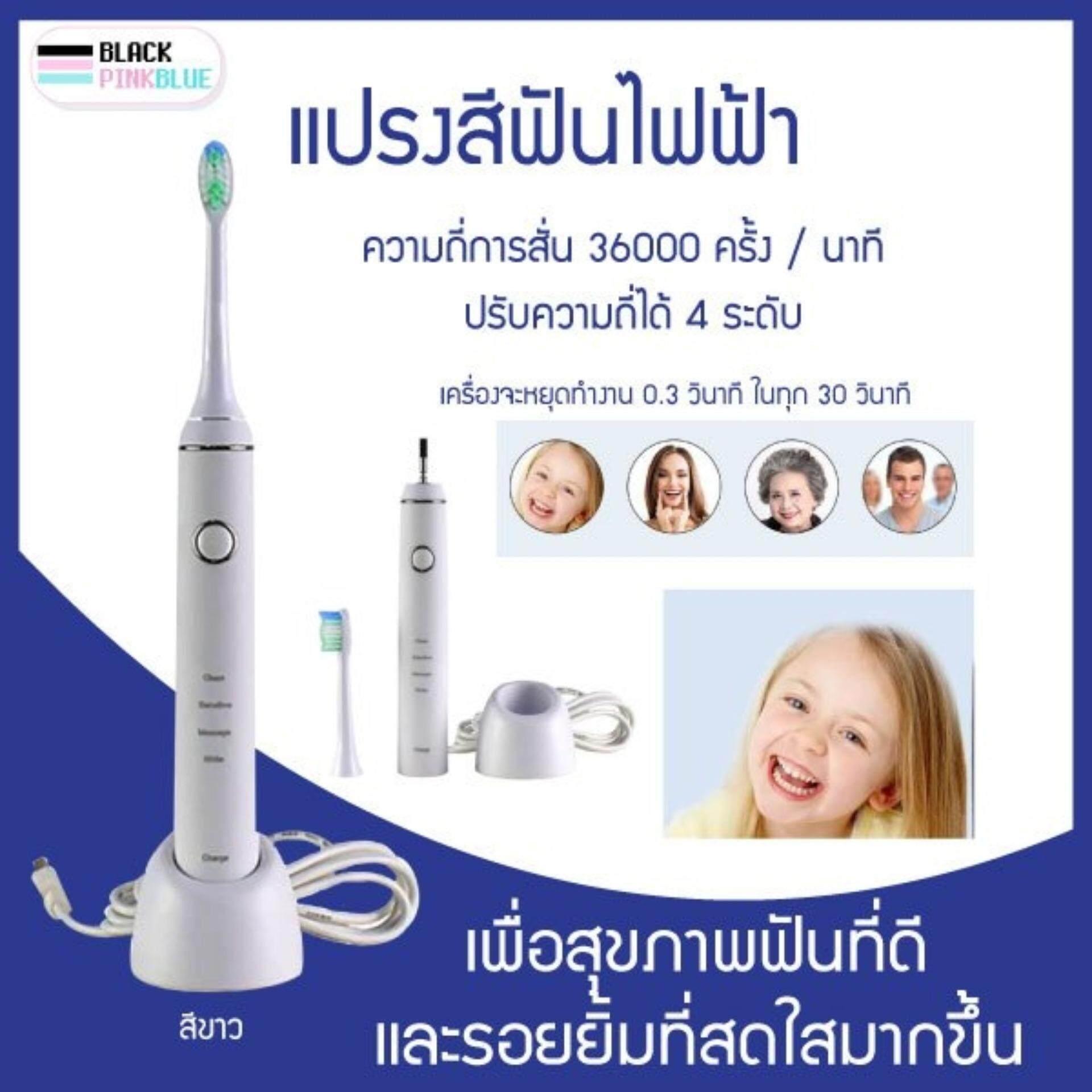 แปรงสีฟันไฟฟ้า ช่วยดูแลสุขภาพช่องปาก โคราชกรุงเทพมหานคร Electric Toothbrush แปรงสีฟันไฟฟ้า แปรงสีฟันอัตโนมัติ กันน้ำไฟฟ้าโซนิค ขนนุ่ม Blackpinkblue