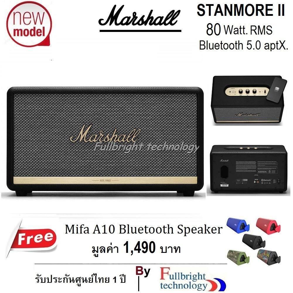 การใช้งาน  Marshall Stanmore ll Bluetooth 5.0 aptX® Speaker ลำโพงบลูทูธ หรู รับประกันศูนย์ไทย 1 ปี Free Mifa A10 Bluetooth Speaker(ของแท้) จำนวน 1 ตัว มูลค่า 1 490 บาท(ออกใบกำกับภาษีเต็มรูปแบบได้)