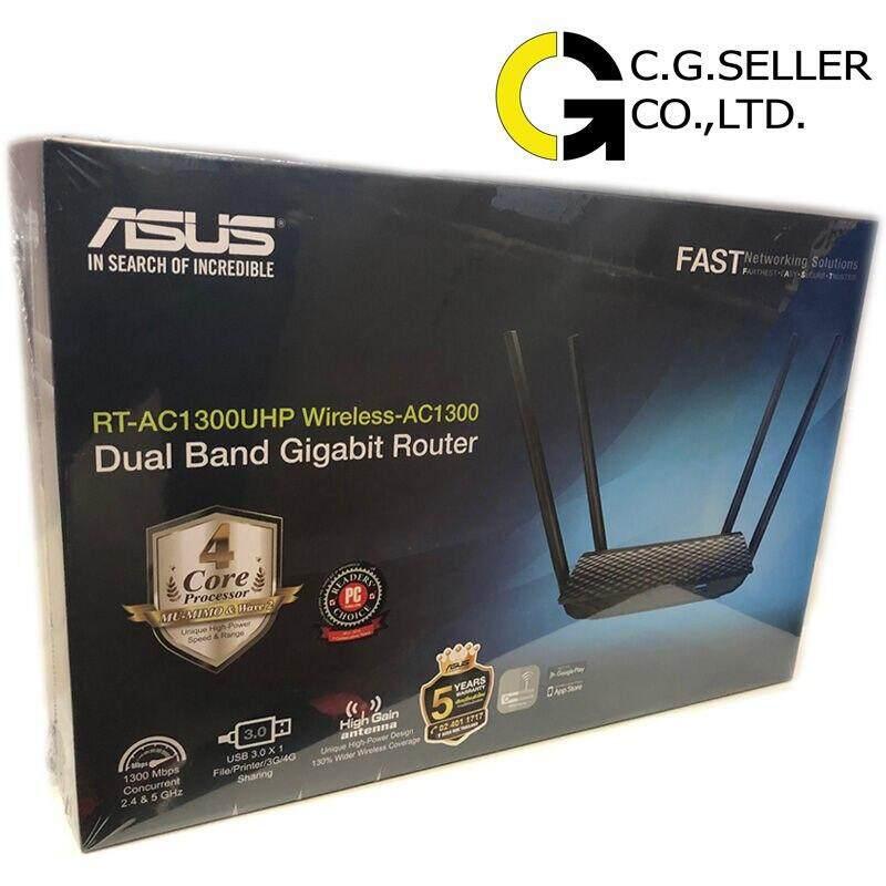 ASUS RT-AC1300UHP ประกันศูนย์ไทย 5ปีส่งโดยKERRY ASUS RT-AC1300UHP Dual-Band Wi-Fi HIGH POWER Router จัดส่งฟรี มีบริการเก็บเงินปลายทาง