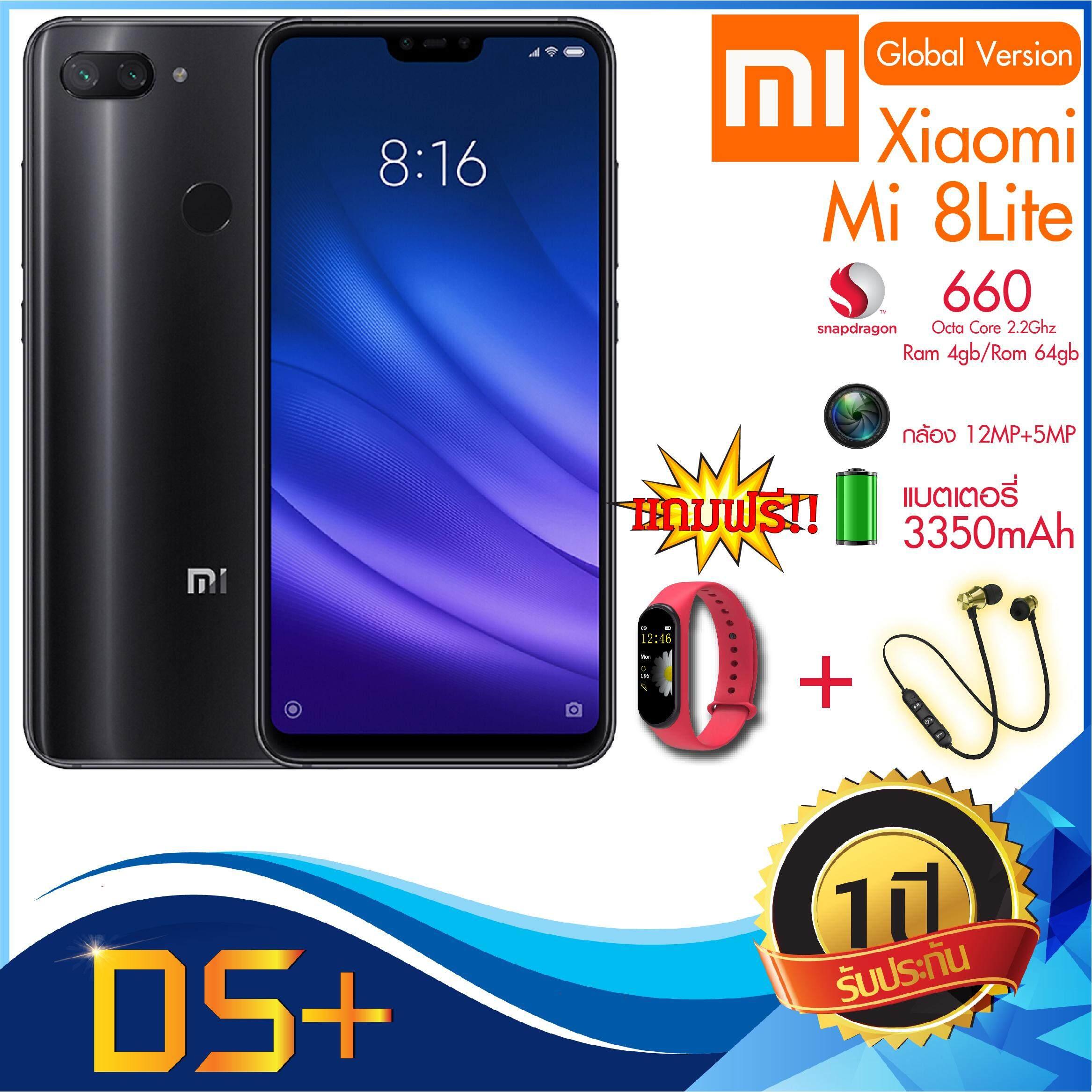 ยี่ห้อไหนดี  ฉะเชิงเทรา Xiaomi Mi 8 Lite แถมฟรี!! หูฟังบลูทูธ รุ่น XT11 + สมาร์ทวอทช์ รุ่น DSM4S (Ram 4gb + Rom 64gb) - (รับประกันร้าน 1ปี)