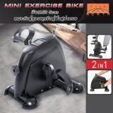 การดูแลรักษา NORTHPOLE จักรยานออกกำลังกาย เครื่องออกกำลังกาย จักรยานกายภาพบำบัด มินิ ไบค์ สร้างกล้ามเนื้อแขน ขา เครื่องปั่นจักรยานออกกำลังกาย Mini Bike