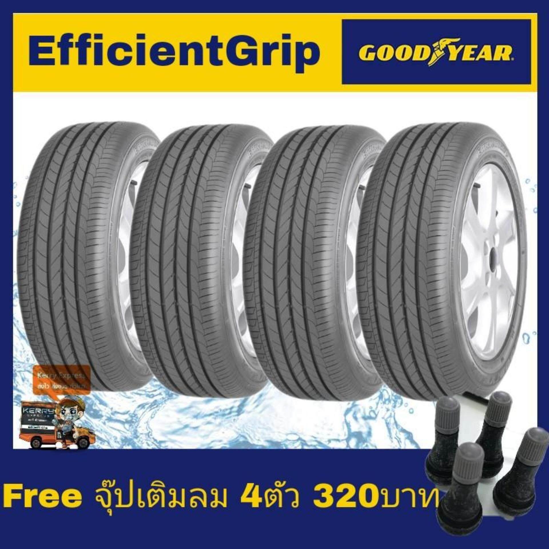 ประกันภัย รถยนต์ แบบ ผ่อน ได้ สระแก้ว Goodyear ยางรถยนต์ขอบ17 215/55R17 รุ่น EfficientGrip (4เส้น)