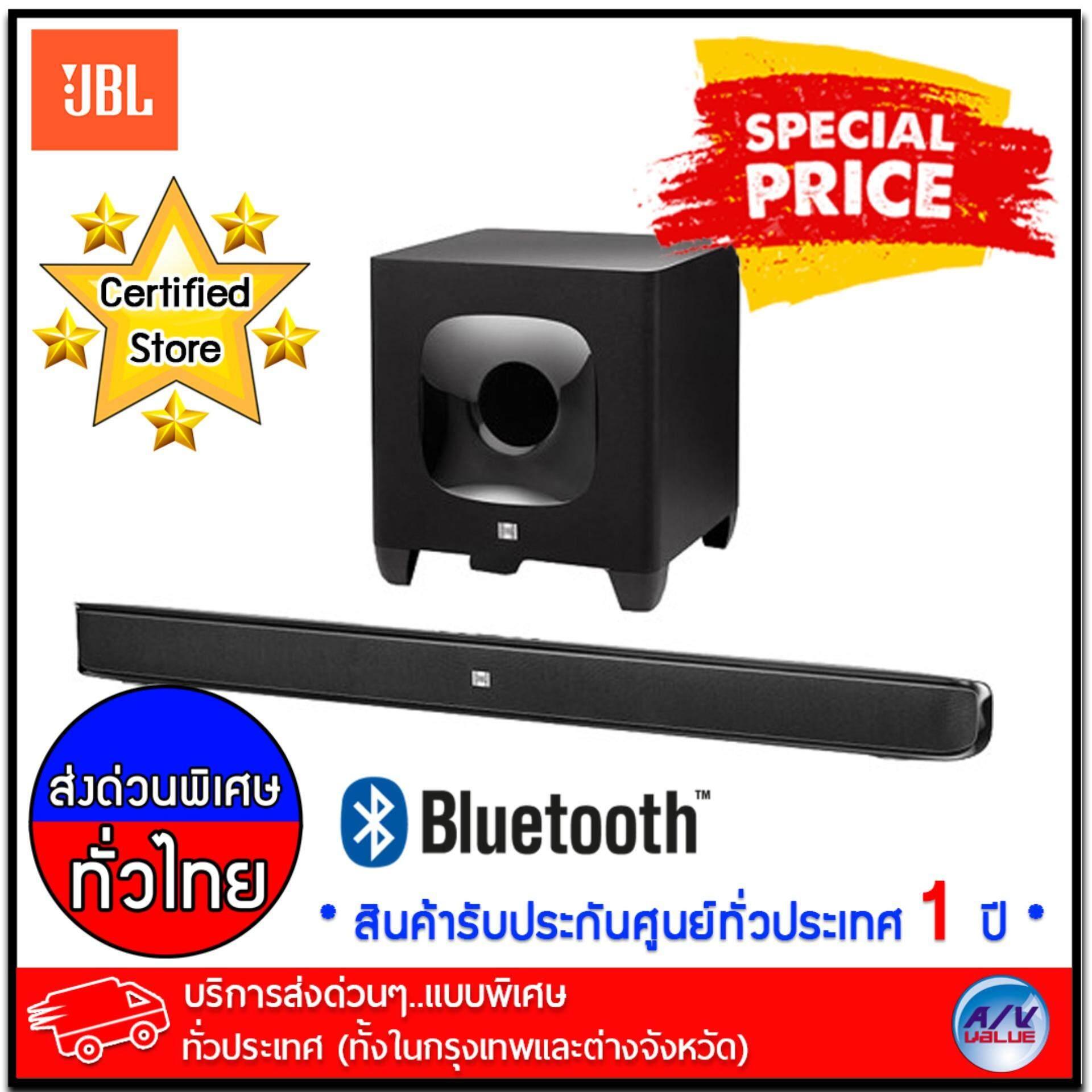 ยี่ห้อไหนดี  สมุทรสาคร JBL Cinema Soundbar รุ่น SB-400 **สินค้าราคาพิเศษมีจำนวนจำกัด!!