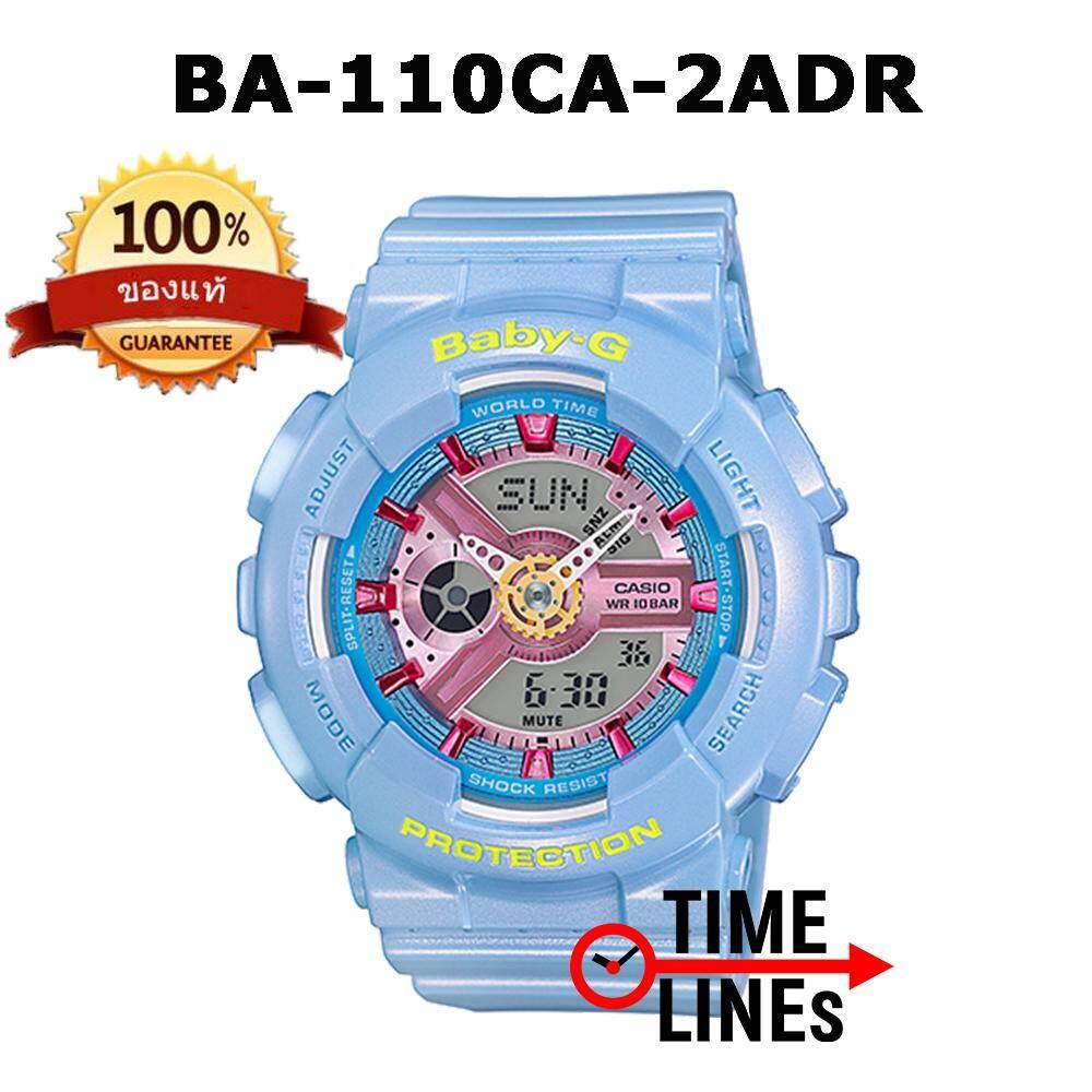 การใช้งาน  ประจวบคีรีขันธ์ BABY-G CASIO นาฬิกาผู้หญิง รุ่น BA-110CA-2ADR ของแท้ ประกัน CMG 1 ปี พร้อมกล่อง BA-110 BA110