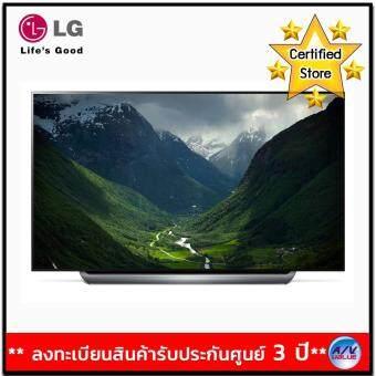 LG OLED TV รุ่น 55C8PTA ขนาด 55 นิ้ว 4K HDR Smart AI OLED TV w/ ThinQ