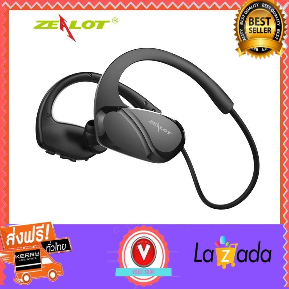 สุดยอดสินค้า!! ZEALOT H6 Sports Wireless Earphone handsfree Bluetooth Headphones with Microphone หูฟังบลูทูธสำหรับออกกำลังกาย กันเหงื่อ หูฟังบลูทูธ หูฟัง bluetooth หูฟังบลูทูธไร้สาย หูฟังไร้สาย  ส่งฟร