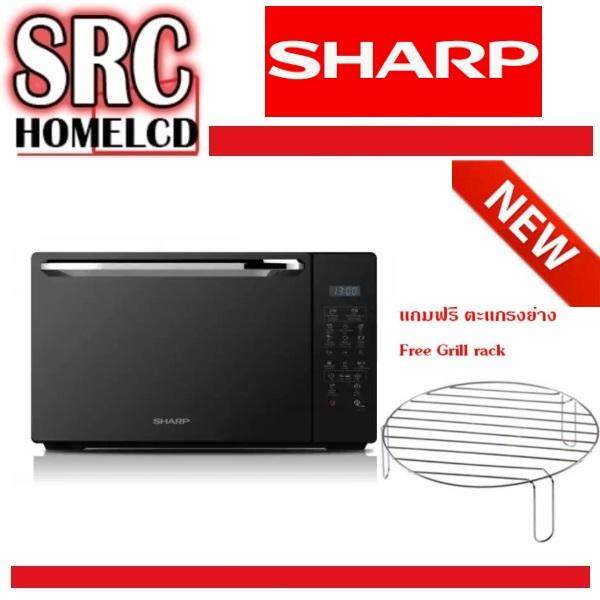Sharp Microwave Digital ระบบย่าง ขนาด 25 ลิตร รุ่น R-752PMR