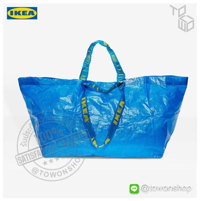 กระเป๋าสะพายพาดลำตัว นักเรียน ผู้หญิง วัยรุ่น น่าน อิเกีย ของแท้ กระเป๋าสะพาย IKEA FRAKTA Carry Tote Shopper Bag ถุงหิ้ว ใหญ่  น้ำเงิน  71 ลิตร