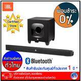 ยี่ห้อไหนดี  สุโขทัย JBL Cinema Soundbar รุ่น SB-400 **สินค้าราคาพิเศษมีจำนวนจำกัด!!