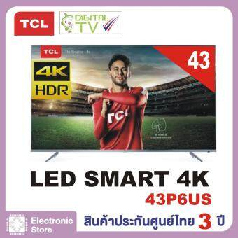 TCL LED SMART TV 4K 43P6US