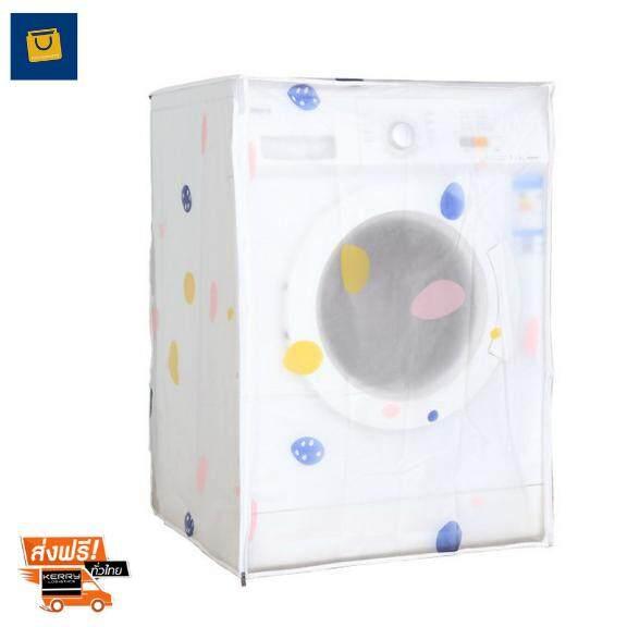ขายดีมาก! ผ้าคลุมเครื่องซักผ้า washing machine cover สำหรับเครื่องซักผ้า