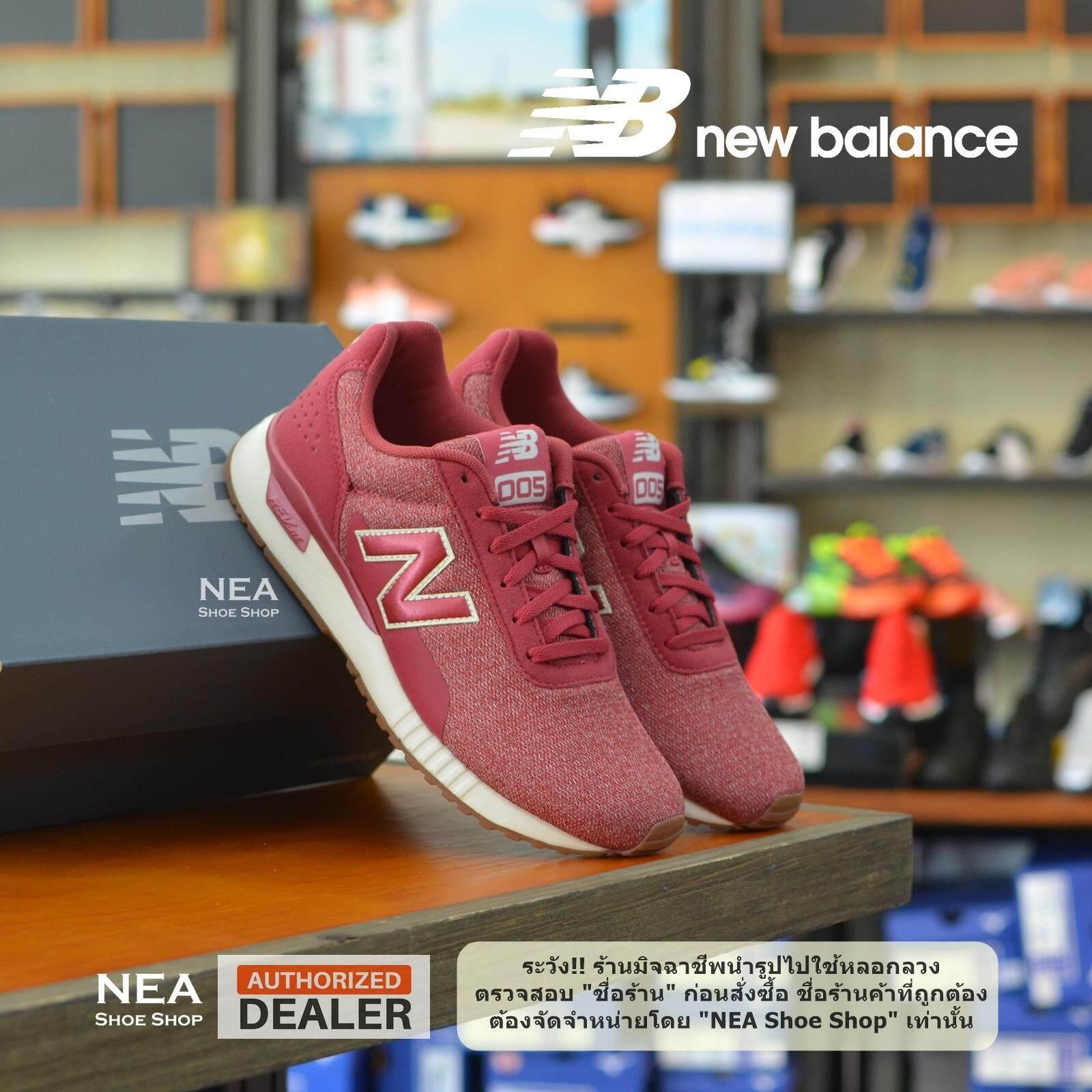 การใช้งาน  ระยอง [ลิขสิทธิ์แท้] New Balance 005 Classic รองเท้า นิวบาลานซ์ ผู้หญิง