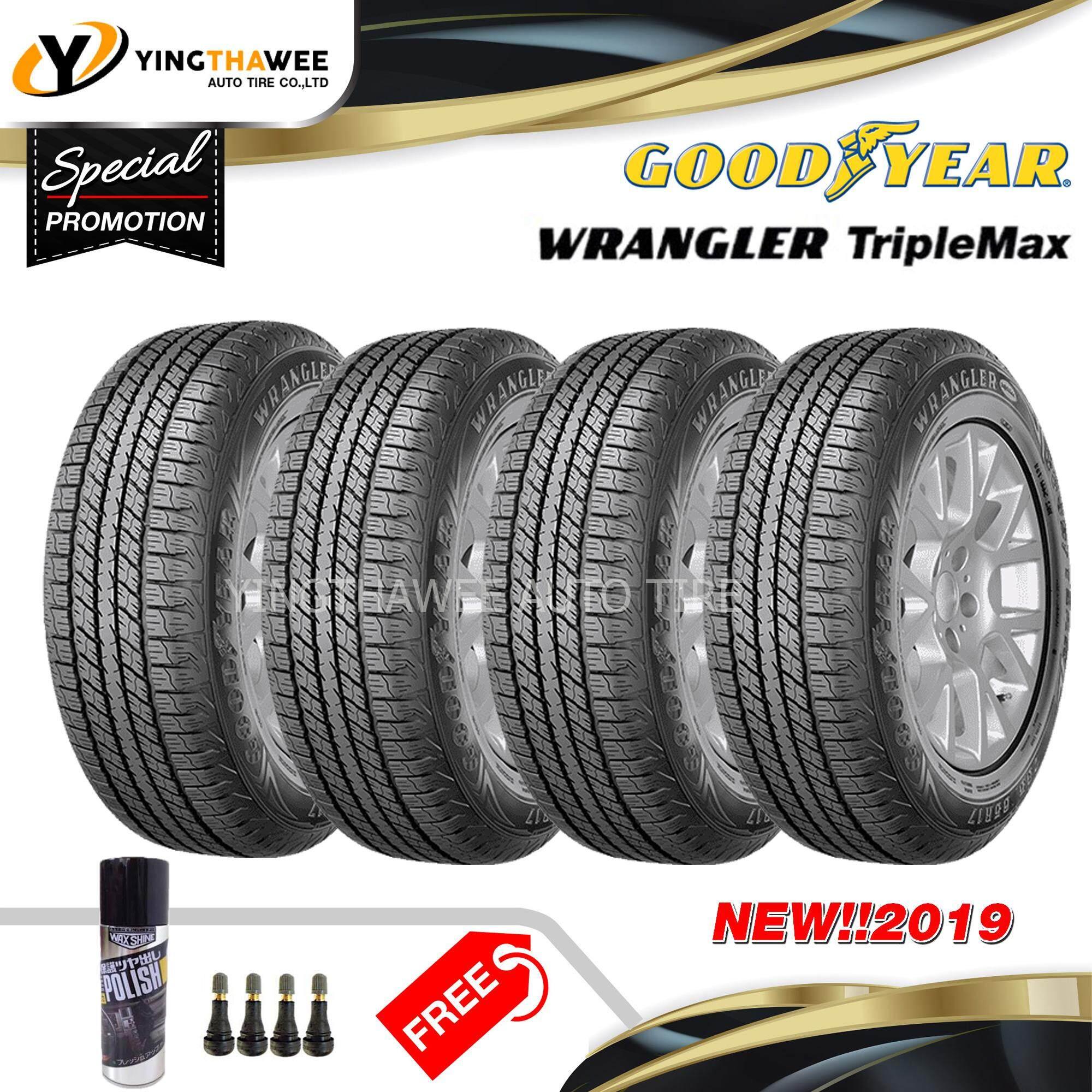 ประกันภัย รถยนต์ แบบ ผ่อน ได้ พิษณุโลก Goodyear ยางรถยนต์ 235/65R17 รุ่น Wrangler Triplemax  4 เส้น (ปี 2019) แถม Wax Shine 420 ml. 1 กระป๋อง + จุ๊บลมยางหัวทองเหลือง 4 ตัว