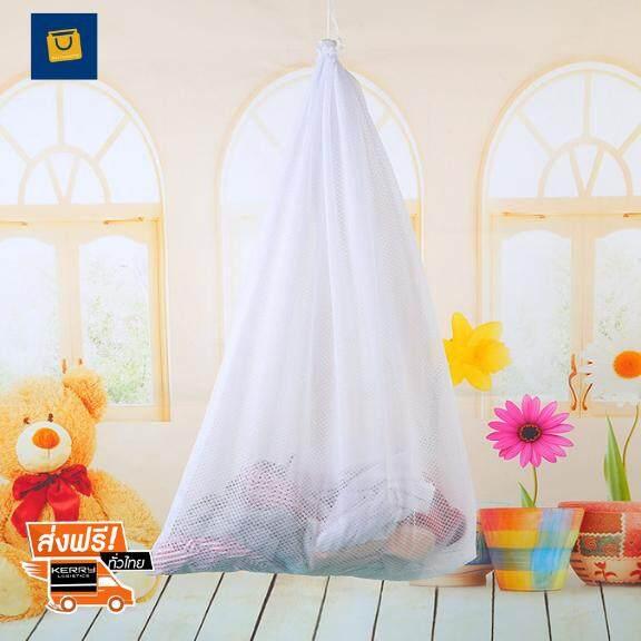 เก็บเงินปลายทางได้ ถุงซักผ้า ถุงซักผ้าขนาดใหญ่ ถุงซักตุ๊กตา ถุงซักถนอมผ้า ถุงซักเสื้อผ้า ขนาด 60x90 cm <<ส่งฟรี! kerry>>