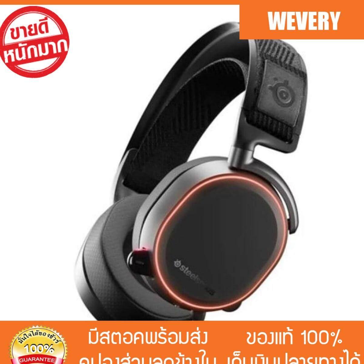 เก็บเงินปลายทางได้ [Wevery] Steelseries Arctis Pro headphone gaming หูฟังเกมมิ่ง หูฟังครอบหู หูฟังสำหรับคอม หูฟังแบบครอบ ส่ง Kerry เก็บปลายทางได้