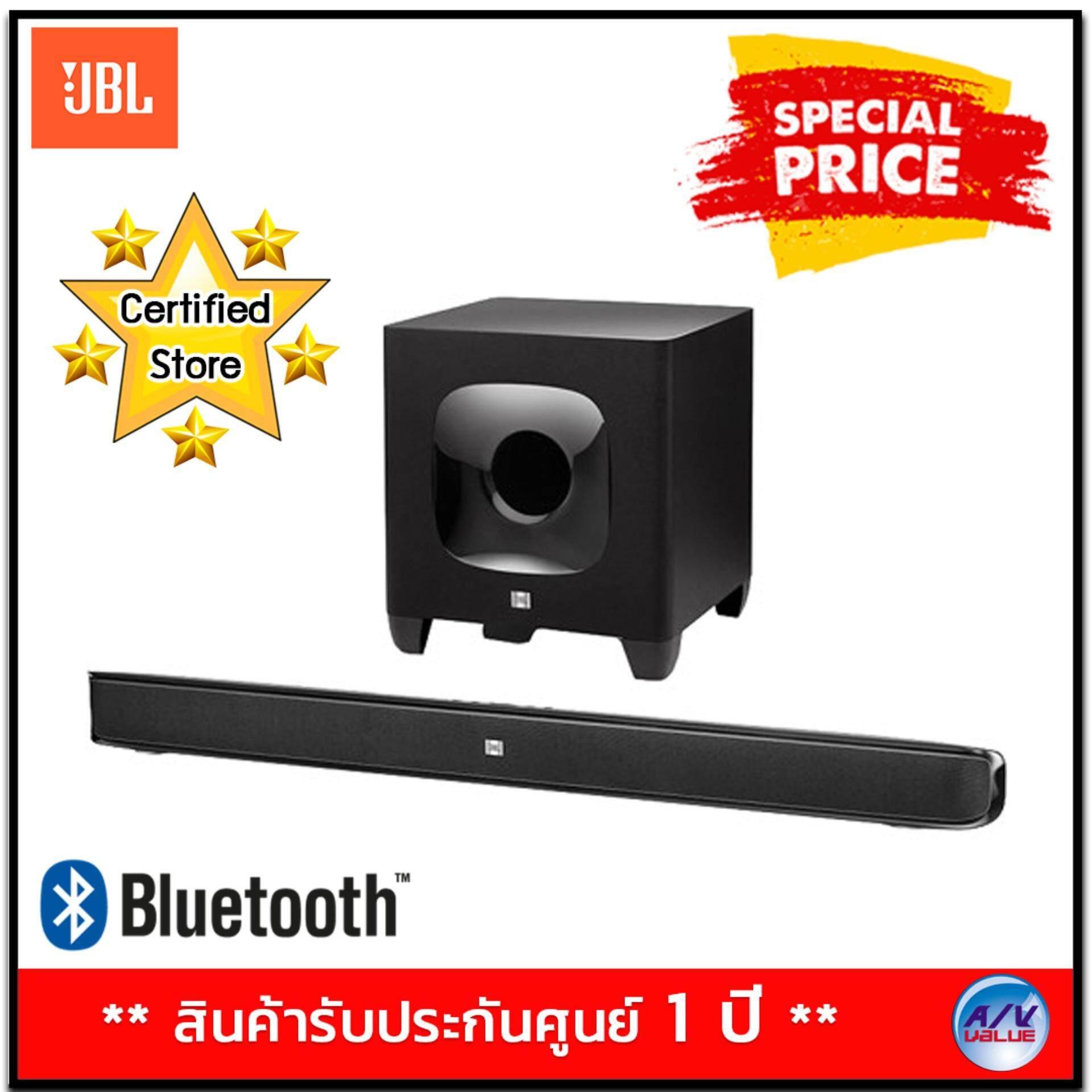 สอนใช้งาน  พิจิตร JBL Cinema Sound Bar Series รุ่น SB-400 **Voucher ส่วนลดเพิ่มพิเศษ