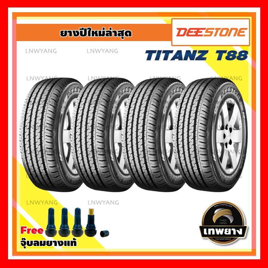 ประกันภัย รถยนต์ แบบ ผ่อน ได้ นครปฐม Deestone   ยางรถกระบะบรรทุก   ขนาด 205/70R15 Titanz T88 จำนวน 4 เส้น (ปีใหม่ล่าสุด) + ฟรี!! จุ๊บลมยางแท้ 4 ตัว